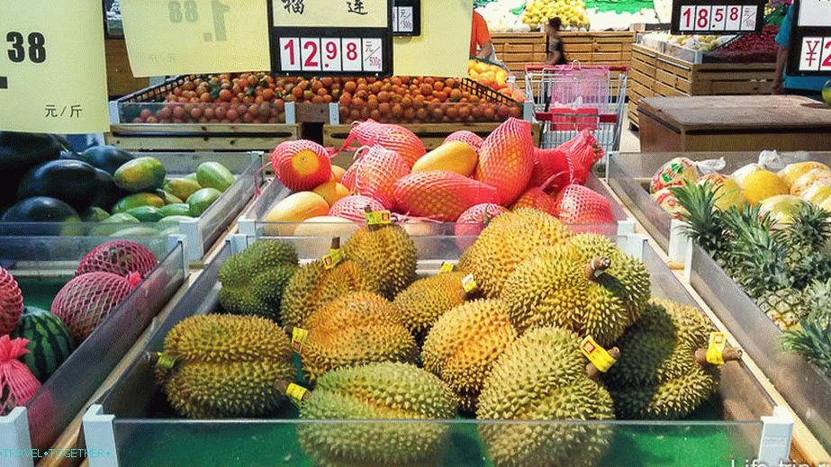 Durians are very expensive