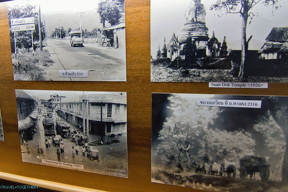 And very interesting photos of old Chiang Mai hang on the landing