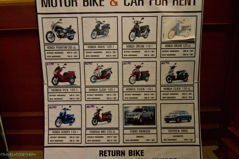 There is a rent of motorbikes, but these posters hang in all the neighboring guest houses