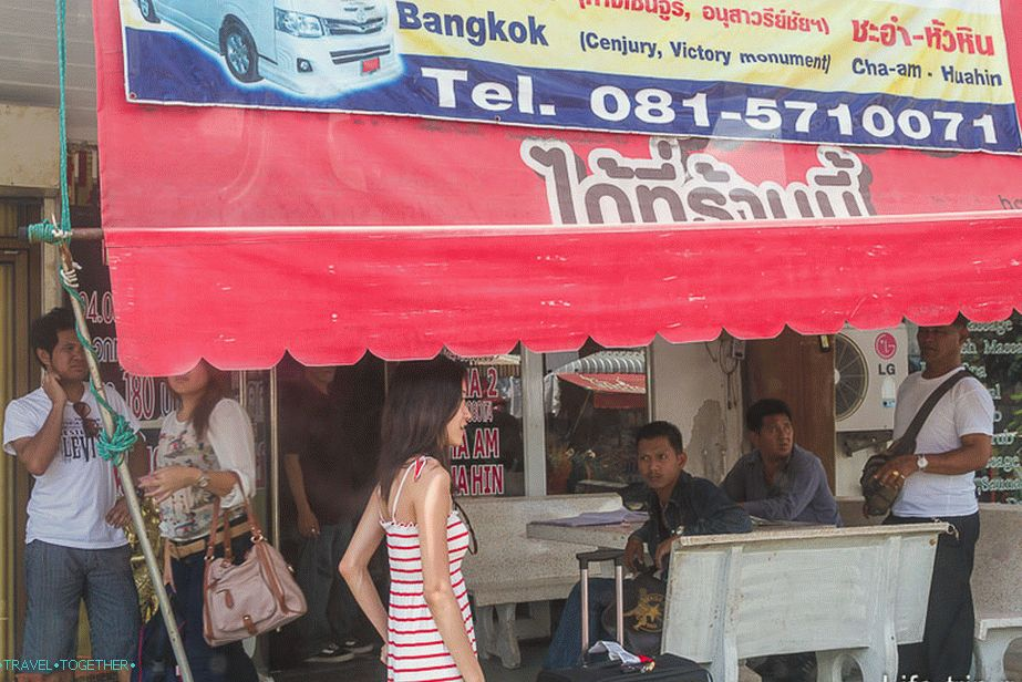 From here you can go to Bangkok and then buy a ticket