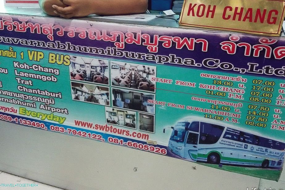 Minibass and buses to Koh Chang from Bangkok Airport