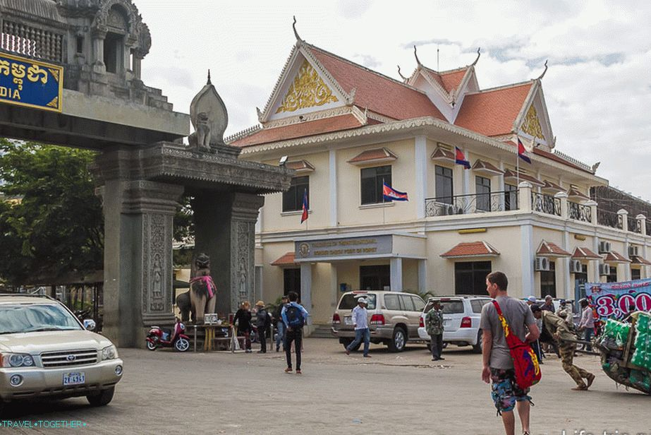 Point of issue of Cambodian visas