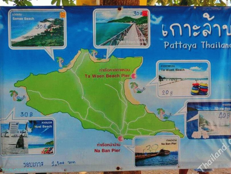 Map of Koh Lana with beaches