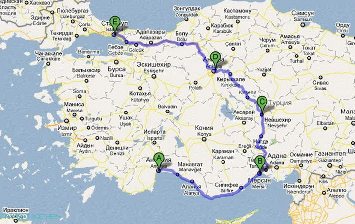 Route in Turkey.