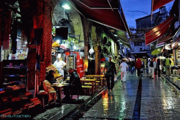 Istanbul, Trade Street