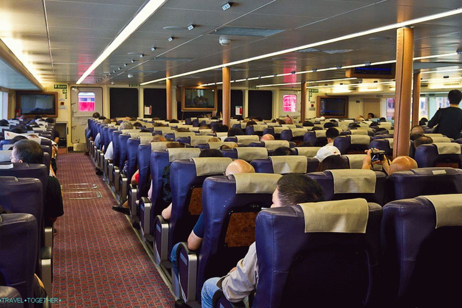 Inside the ferry everything is very civilized