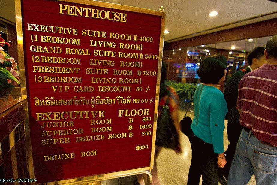 otel_v_bangkoke_okolo_aeroporta_suvarnabhumi_nasa_vegas_hotel_lt