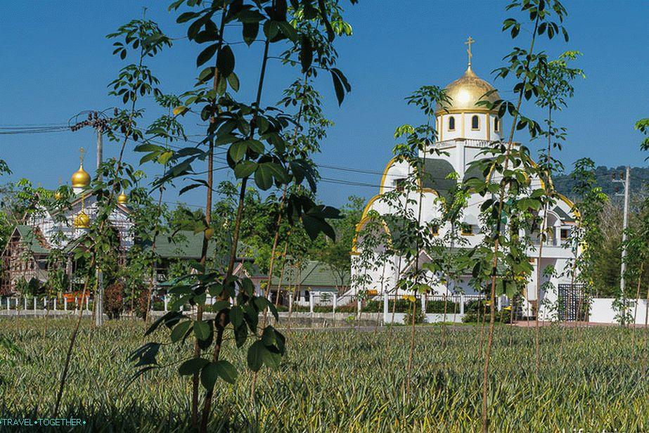 russkij_pravoslavnij_hram_na_phukete_orthodox_christian_church_lt